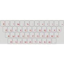 Наклейки на клавиатуру - русский кириллицы - Красный шрифт